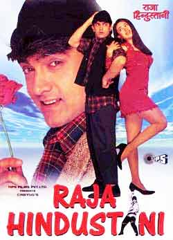 Raja Hindustani_1996 Raja1