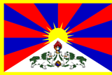 tibetflag.png